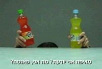 video-flix-fanta-0607
