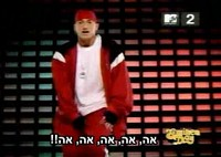 EMINEM - JUST LOSE IT +תרגום