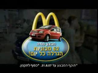 video-flix-mcdonalds2-0607