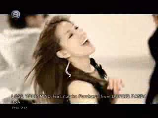BoA - LOSE YOUR MIND