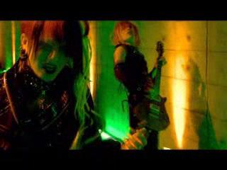the GazettE - Shiikureta Haru