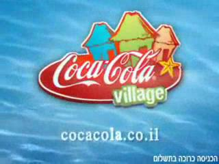 video-flix-coca-cola-0608
