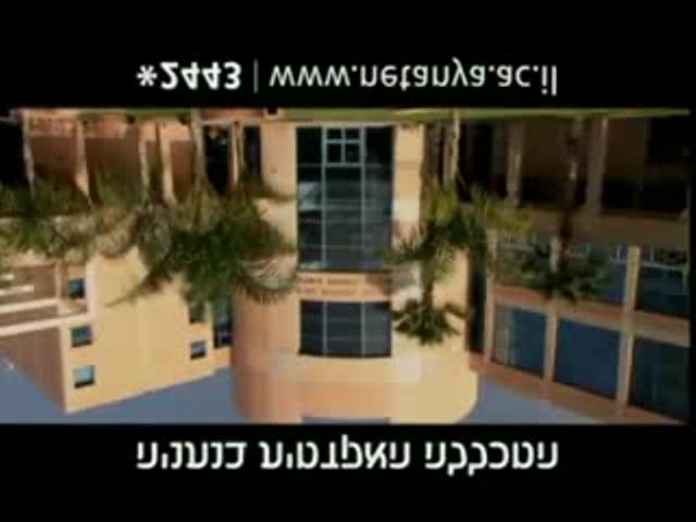 netanya-video-flix-0608