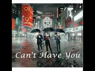 can't have you-שיר חדש +לינק