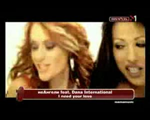 Dana International & Neangely