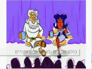 God & Devil Show On Israel