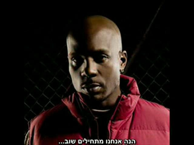 DMX - Here We Go Again מתורגם