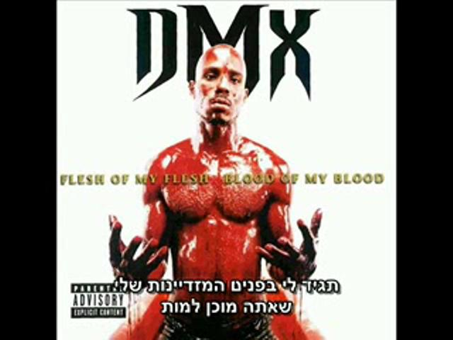 DMX- Bring Your Whole Crew Heb