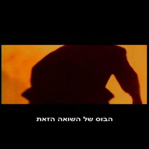 Notorious BIG - Victory מתורגם