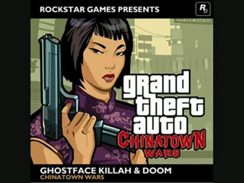 GTA CHINATOWN WARS השיר