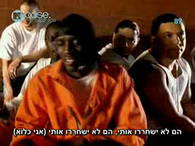 Akon&Styles P-Locked Up מתורגם