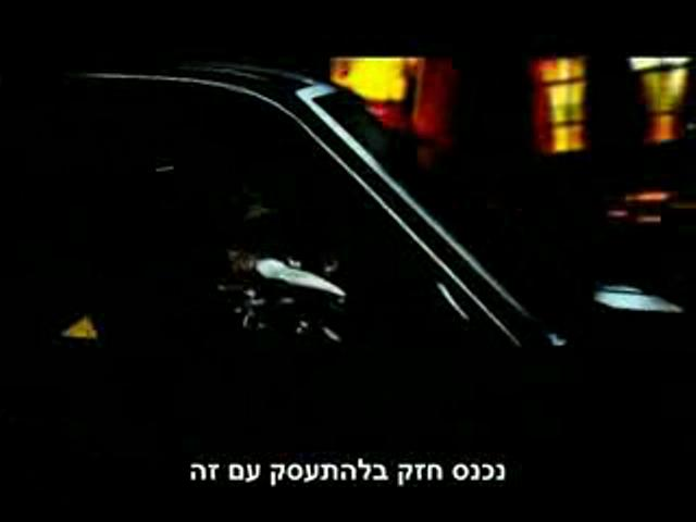 DMX-X Gon Give It To Ya מתורגם