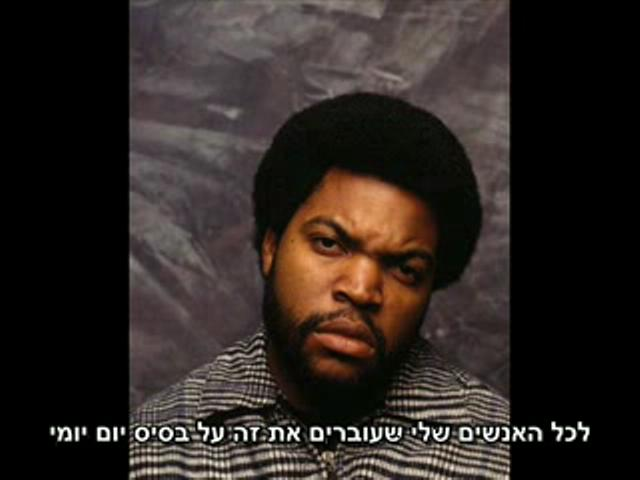 Ice Cube - Cold Places מתורגם