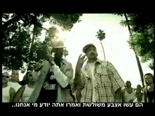 Snoop Dogg - Vato  מתורגם heb