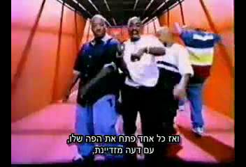 2Pac - Hit 'Em Up מתורגם HebSu
