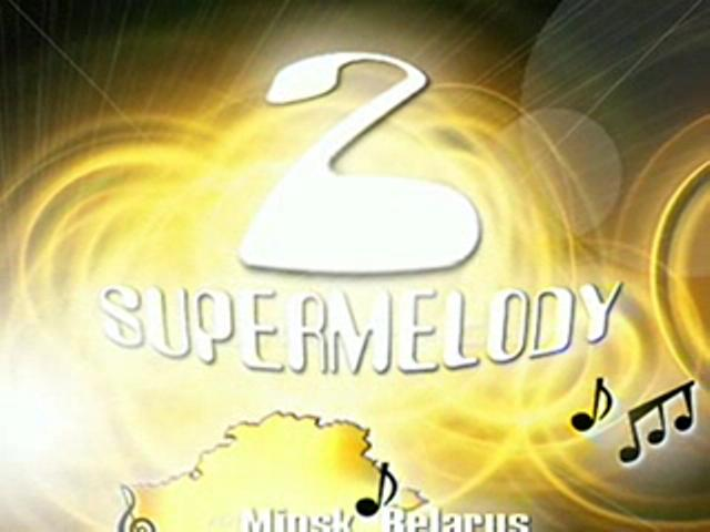 Supermelody 2