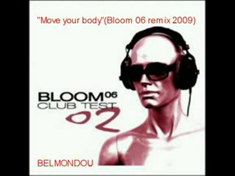 Move Your Body - חידוש