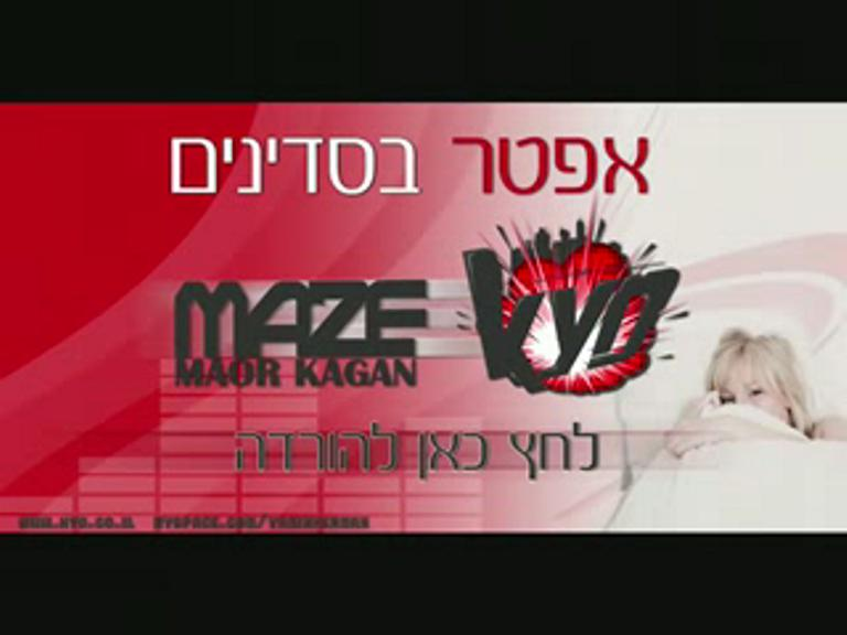 Kyd Ft . Maze - After Bas...