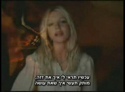 Eminem-Same Song&Dance מתורגם!