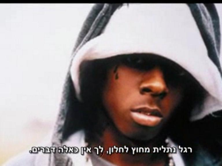 Lil Wayne - My Thought מתורגם!