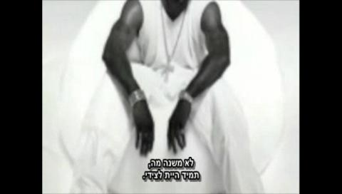 P. Diddy - Best Friend מתורגם