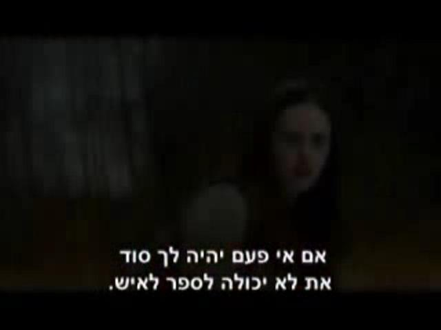 dimdumim-video-flix-1209