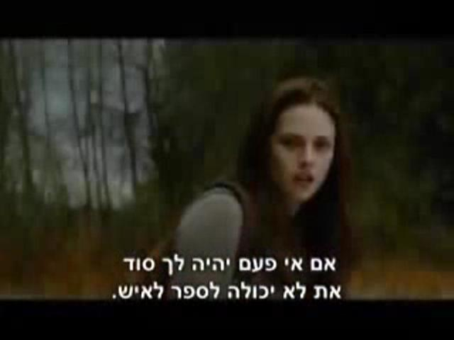 dimdumim-2-video-flix-120