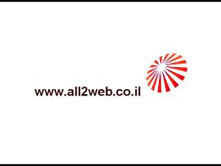 www.all2web.co.il