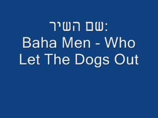 Baha Men - Who Let The Dogs Ou