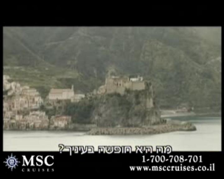 Romantic Cruise-MSC Cruises