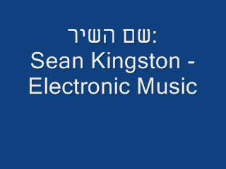 Sean Kingston - Electronic Mus