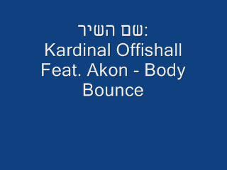 Kardinal Offishall - Body Boun