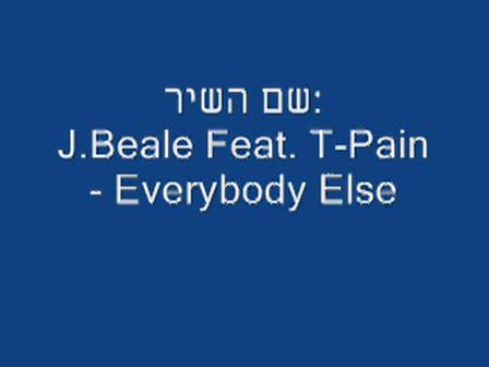 J.Beale Feat- Everybody Else