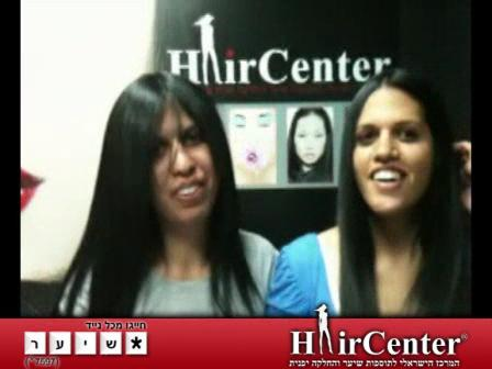 Hair Center Haifa