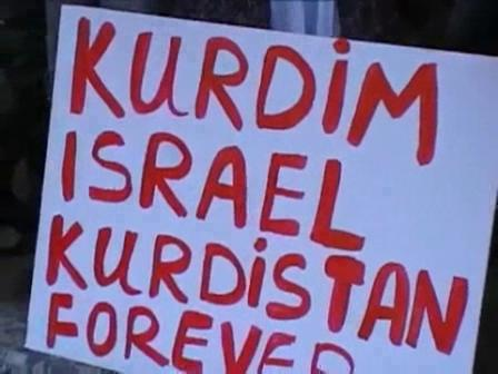 Kurds in Israel - 1