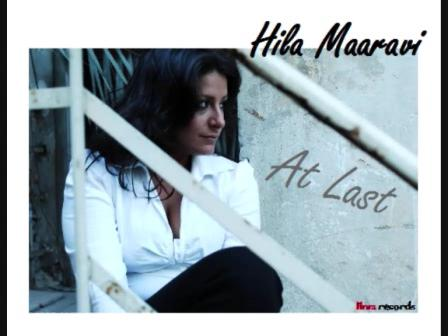 Hila maravi  - at last