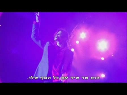 This Is It- בימוי ההופעה (1)