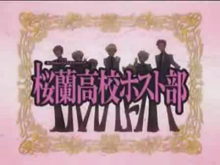 Ouran High School Host Club OP