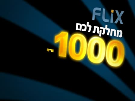 vol-1000-video-flix-1210
