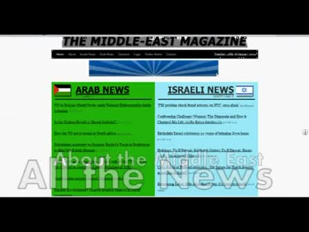 The Middle East Magazine