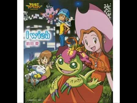 Digimon Adventure - I Wish