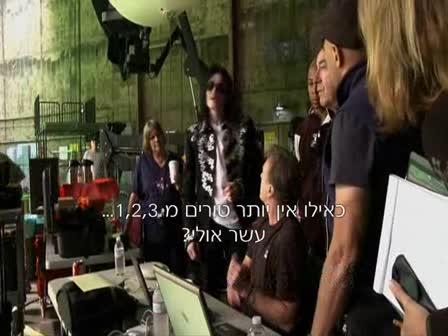 This Is It [חלק 03]