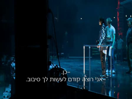 This Is It [חלק 10]