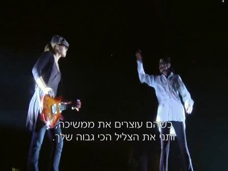 This Is It [חלק 11]