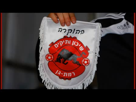 fc thalwil 3 in israel picture