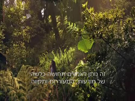 This Is It [חלק 12]