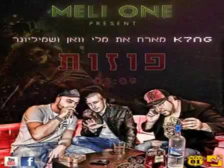 K7NG ft. Meli-one -