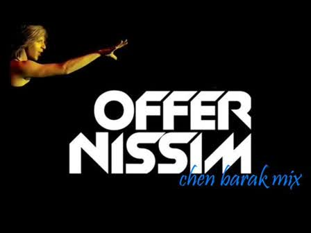 קובץ chen barak-offer nissim mix.wmv
