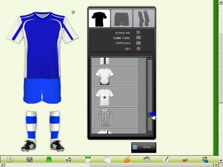 PManager U21 uniform