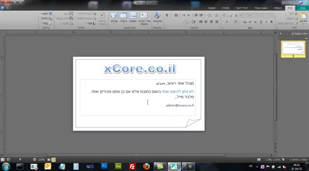Publisher 2010 - Template...
